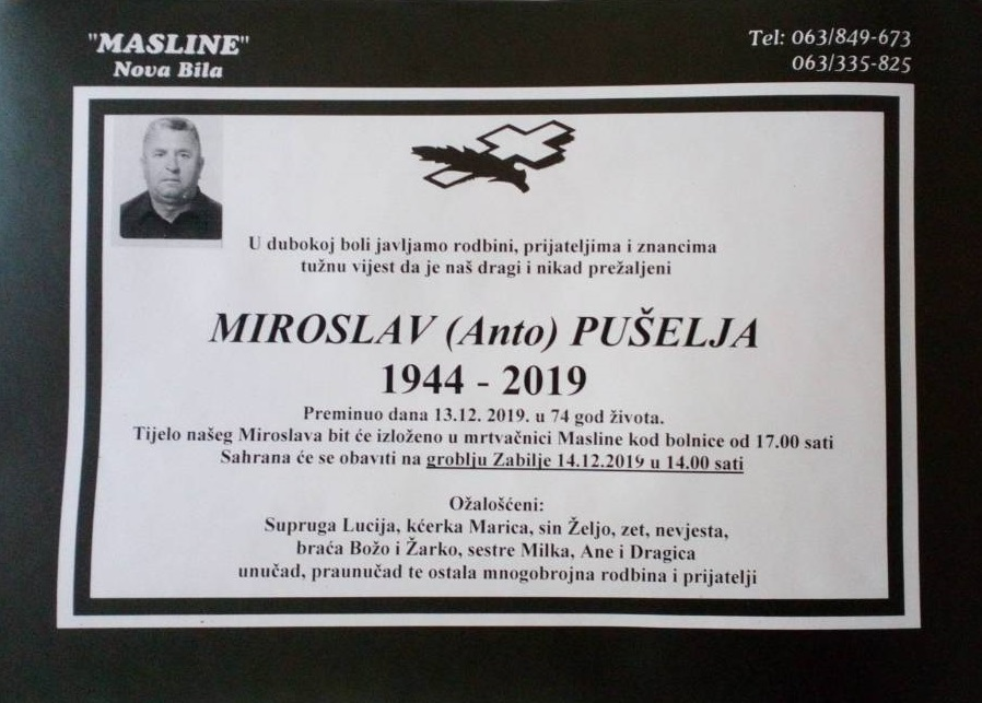 Miroslav (Anto) Pušelja