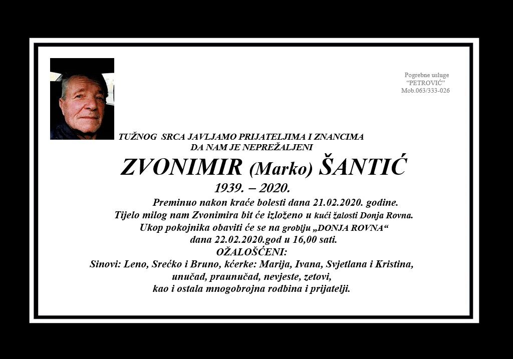 Zvonimir (Marko) Šantić